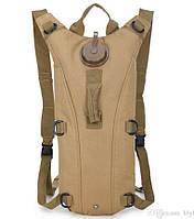 Рюкзак с питьевой системой B09, песочный