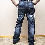 Мужские всесезонные джинсы темно-синего цвета в стиле Diesel. Демисезонные джинсы карго (cargo) с карманами, фото 6