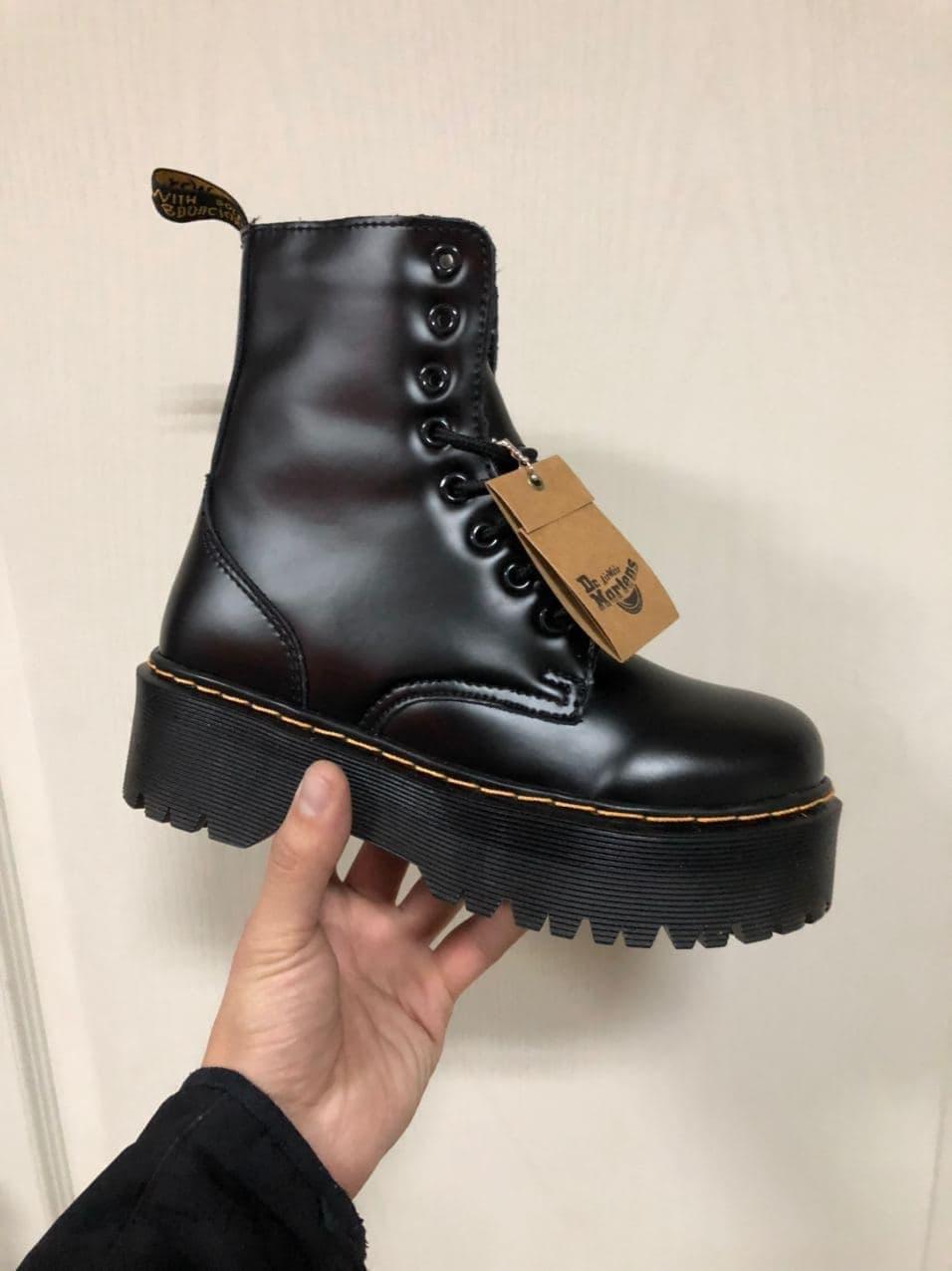 Женские ботинки Dr.Martens Jadon Black  Premium мех (копия)