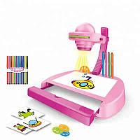 Проектор детский для рисования розовый
