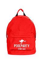 Яркий стильный рюкзак Poolparty backpack-kangaroo-red