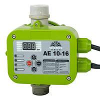 Контроллер AE 10-16r +БЕСПЛАТНАЯ ДОСТАВКА! автоматический контроллер давления Vitals aqua, фото 1