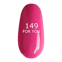Гель-лак For You № 149 ( Розово Лавандовый, эмаль ) 8 мл