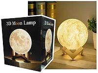 Лампа ЛУНА (ночник, светильник) 3D MOON LAMP