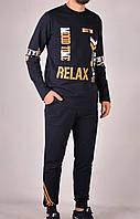Мужской комплект со штанами и кофтой с длинным рукавом - Relax