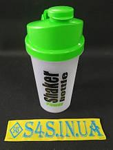 Шейкер для спортивного питания Shaker Bottle FI-5055