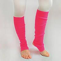 Детские гетры для гимнастики и танцев длина 35 см Розовый для девочек до 10 лет