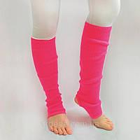 Вязаные детские гетры для гимнастики и танцев длина 35 см Розовый для девочек до 10 лет