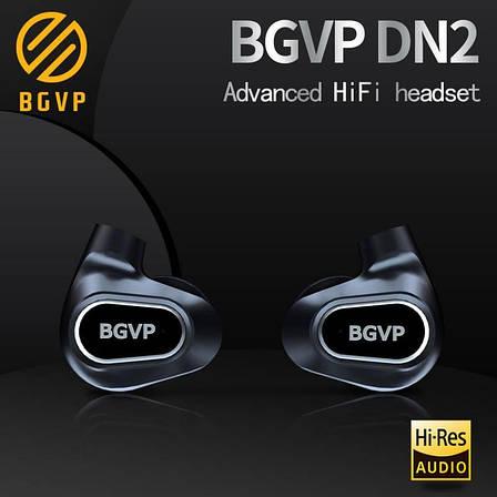 Гибридные наушники BGVP DN2, фото 2