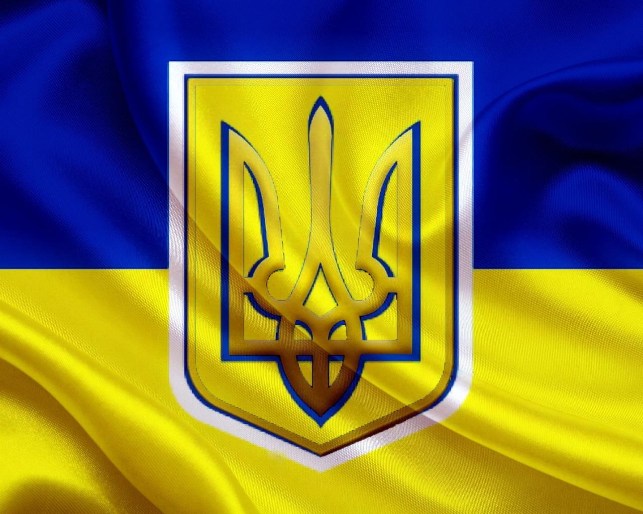 """Картина на склі """"Символи України"""""""
