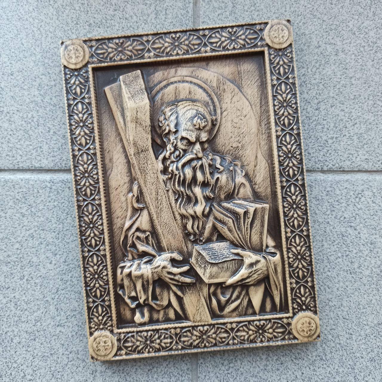 """Ікона, різьблена з дерева. """"Ісус 3"""""""