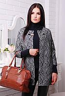 Шикарное молодежное пальто в 5ти цветах Пончо, фото 1