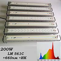 Фитосветильник для растений GrowSvitlo ,200 Вт, Samsung lm561с+ Epistar 660nm +ИК