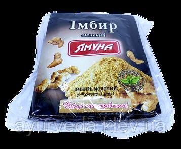 Имбирь 75 грамм (5 пакетов) - улучшает апетит, артрит, тошнота, спазма, кашель, отеки, метеоризм, вздутие
