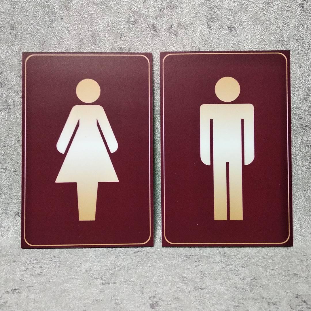 Табличка Туалет