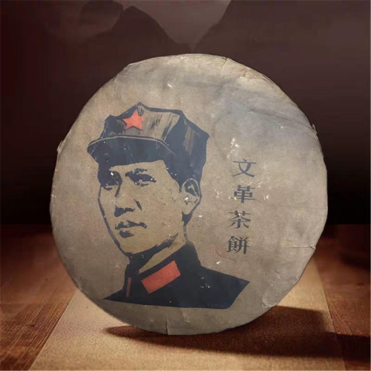Пуэр Шу 1961г. Элитный коллекционный