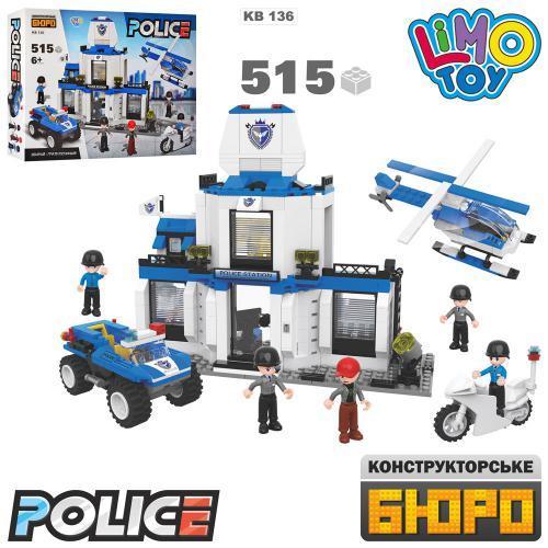 Конструктор KB 136 Полицейский участок, пластиковый