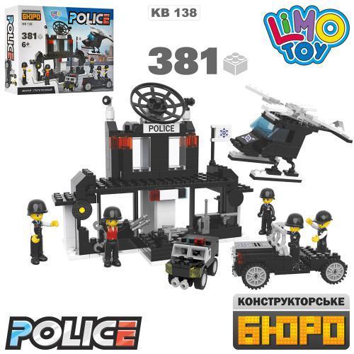 Конструктор KB 138 Департамент поліції, пластиковий