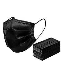 Маски защитные одноразовые трехслойные черные