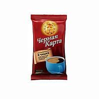 """Кофе молотый """"Черная Карта"""" для зав. в чашке 100 г"""