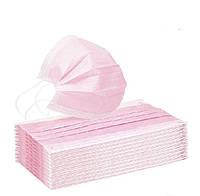Маски защитные одноразовые трехслойные розовые