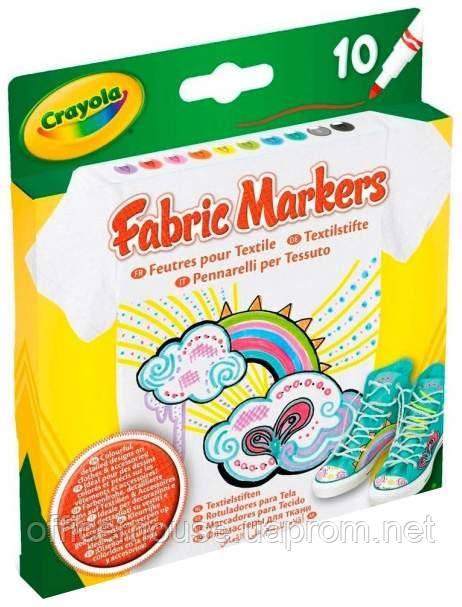 Маркеры Crayola Fabric Markers