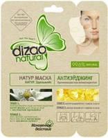 DIZAO Натур Маска Антиэйджинг  Противовозрастная антиоксидантная  для лица и шеи с экстрактом эдельвейса-15 шт