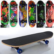 Скейт арт 0354-3 70,5-20 см,пласт.підвіска,колеса ПВХ,7слоев,разобр,дошка в кульку.