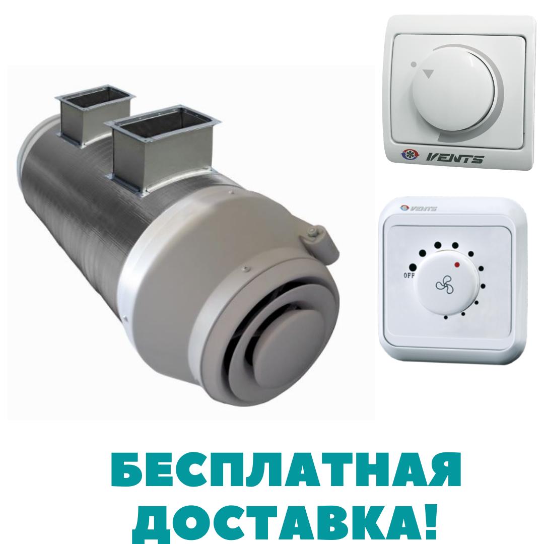 Рекуператор большой мощности Climtec (Климтек)  База РДЦ-350 1000м3/ч (до 350м2)