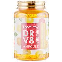 Ампульная сыворотка для лица с витаминным комплексом Farmstay Dr.V8 Vitamin Ampoule 250 мл, фото 2