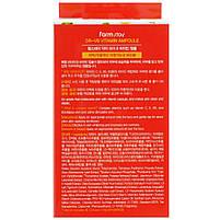 Ампульная сыворотка для лица с витаминным комплексом Farmstay Dr.V8 Vitamin Ampoule 250 мл, фото 3