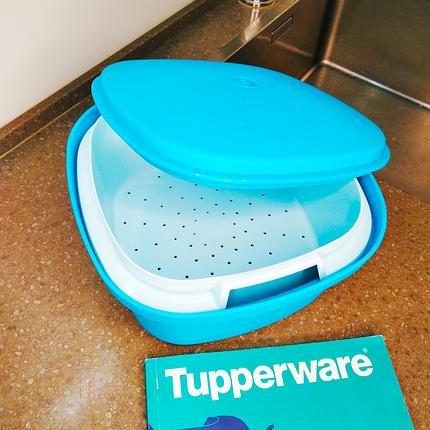 Мульти пароварка Термосервирователь Tupperware для быстрого приготовления, фото 2
