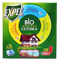 Биоактиватор для септиков и дачных туалетов Expel Bio в таблетках - 8 шт.