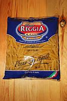 Макароны Reggia 1000 g из Италии