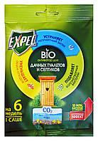 Биоактиватор для септиков и дачных туалетов Expel Bio порошок в пакете-саше - 75 г.