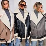 Куртка Женская Теплая, фото 10