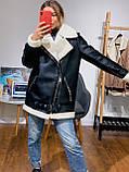 Куртка Женская Теплая, фото 9