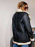 Куртка Женская Теплая, фото 7
