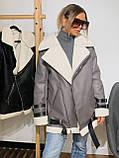 Куртка Женская Теплая, фото 4