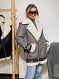 Куртка Женская Теплая, фото 3