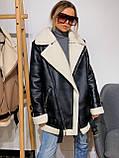 Куртка Женская Теплая, фото 2