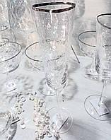 Бокал-флюте для шампанского Diva 160мл