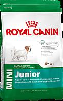 Royal Canin (Роял Канин) MINI JUNIOR (МИНИ ЮНИОР для щенков 2 - 10 месяцев)- 8кг