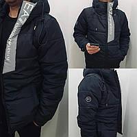 Чоловіча куртка «замш» на змійці, без капюшона, високої якості(48-52)