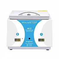 Сухожаровой стерилизатор Микростоп М2