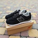 Чоловічі кросівки New Balance 574 (чорно-бежеві) 10291, фото 2