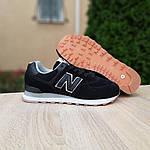 Чоловічі кросівки New Balance 574 (чорно-бежеві) 10291, фото 3