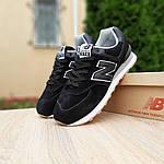 Чоловічі кросівки New Balance 574 (чорно-бежеві) 10291, фото 4