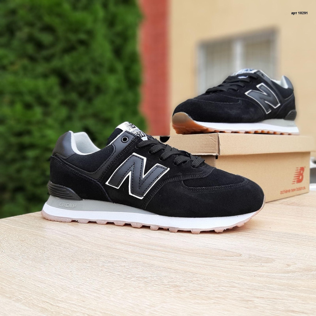 Чоловічі кросівки New Balance 574 (чорно-бежеві) 10291