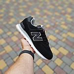 Чоловічі кросівки New Balance 574 (чорно-бежеві) 10291, фото 6